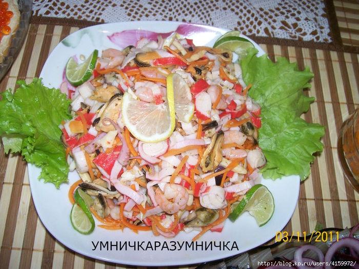 Рецепты салатов с морепродуктами в масле