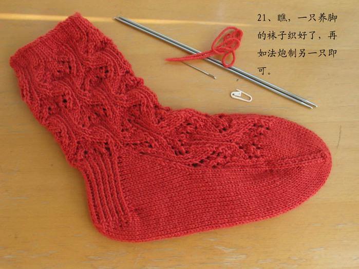 схема вязания детских носочков фото и поетапно.