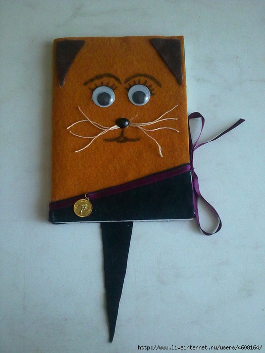 Дневник кота сделать своими руками