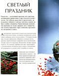Превью novgod056 (549x700, 279Kb)