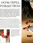 Превью novgod058 (536x700, 301Kb)