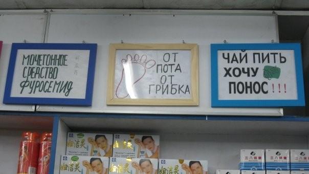 1254060962_hiop.ru_kitaiskaya-reklama-030 (604x340, 45Kb)