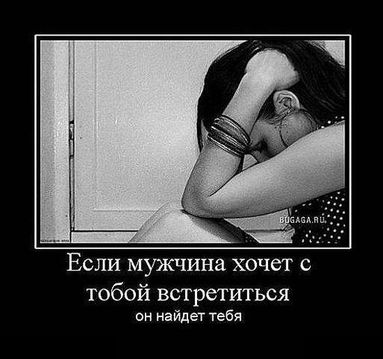 1301562158_1294067200_dem_love_37 (550x515, 111Kb)