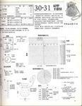 Превью 0025 (541x700, 134Kb)