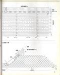 Превью 0057 (558x700, 132Kb)