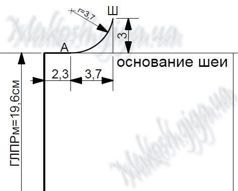 4153689_kamzol1_2_ (473x380, 23Kb)