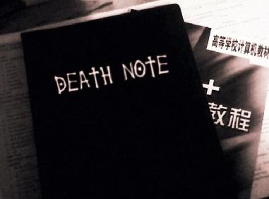 1297091914_47060154_deathnote (381x283, 35Kb)
