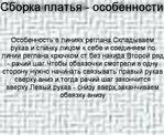 Превью 4 (567x463, 97Kb)