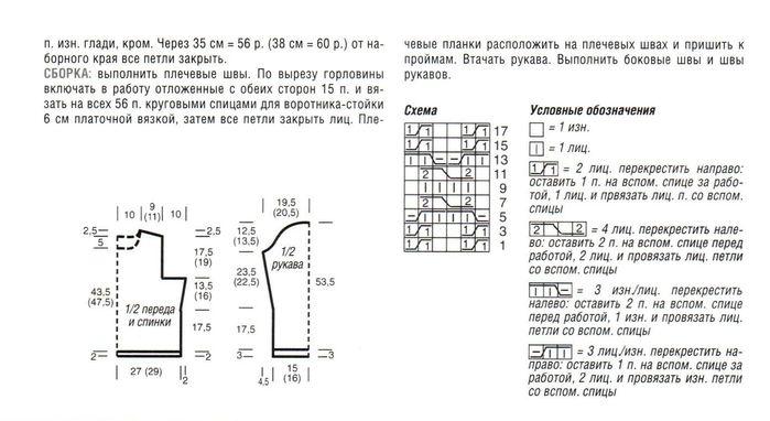 scan 9с (700x382, 49Kb)