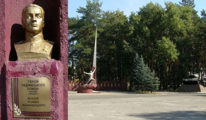 Казино Смоленск
