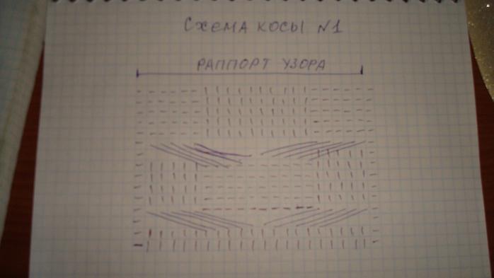 DSC06298 (700x393, 153Kb)