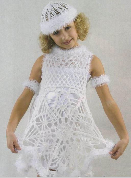 ... костюм lt b gt b самое интересное в /b блогах.