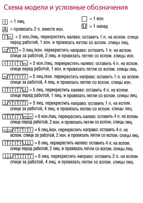 4-2 (494x700, 127Kb)