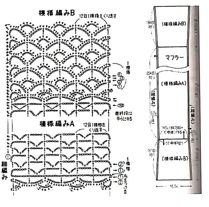 шарфик 2 (700x692, 153Kb)