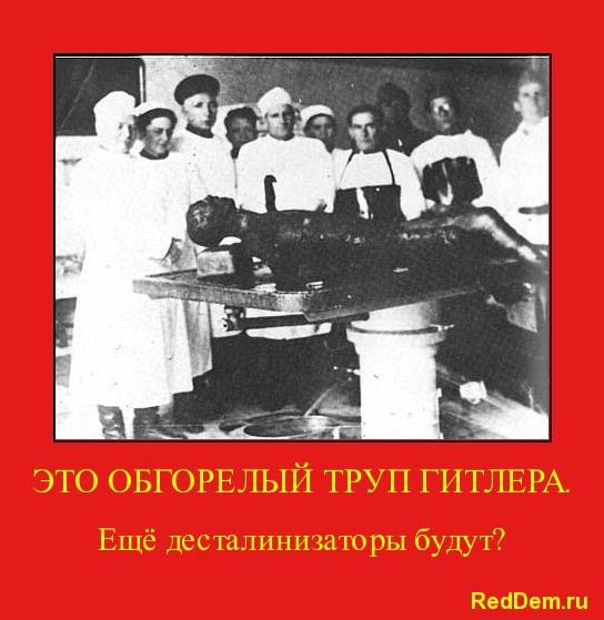shkaravsky_1945 (544x559, 123Kb)
