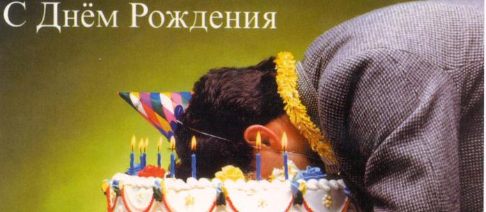 3511832_pozdravleniya_v_den_tvoego_rozdeniya (698x304, 124Kb)