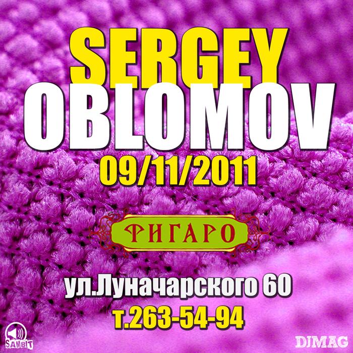 SERGEY OBLOMOV @ Таверна Фигаро (9 ноября) (700x700, 660Kb)