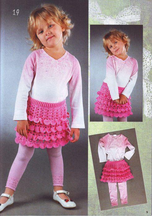 вязание на спицах детских юбок, а так же схема берета крючком.