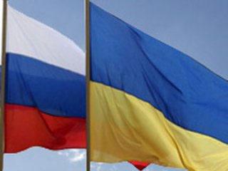 Россия - Украина (320x240, 26Kb)