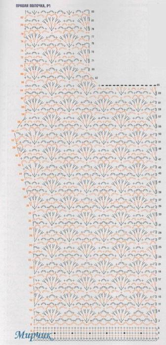 koft-beruza5 (336x700, 115Kb)