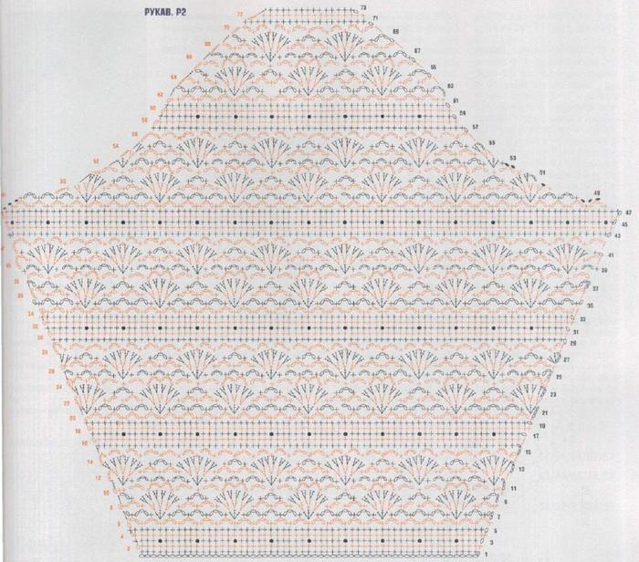 koft-beruza7 (700x616, 199Kb)