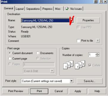 Сменить Документ на Самсунг (362x321, 24Kb)
