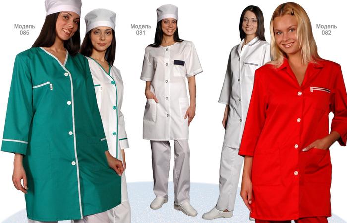 важно, чтобы магазин мидицинских халатов волгоград особой популярностью пользовалось