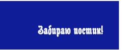 ba702049143f (250x100, 9Kb)