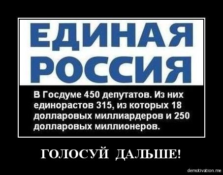 86fea8e7f29d (453x356, 30Kb)