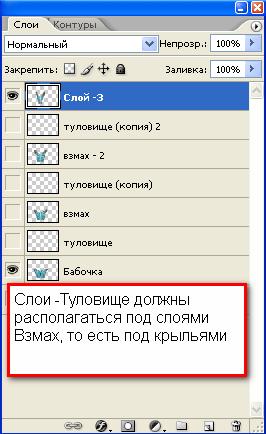3869504_bab017 (266x434, 16Kb)