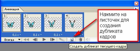 3869504_bab019 (453x165, 17Kb)