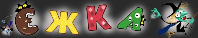 logo (670x130, 23Kb)