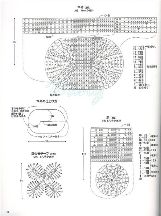 85 (522x700, 184Kb)
