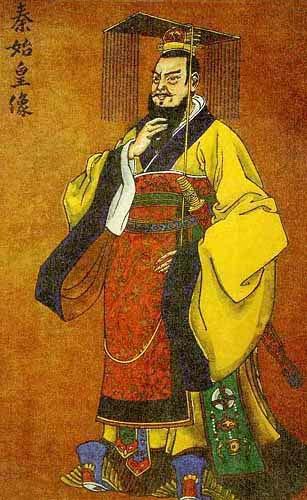 Мавзолей Цинь Ши Хуан Ди и Терракотовая армия  (9) (307x500, 58Kb)