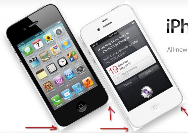 4403711_iphone4s (600x425, 36Kb)