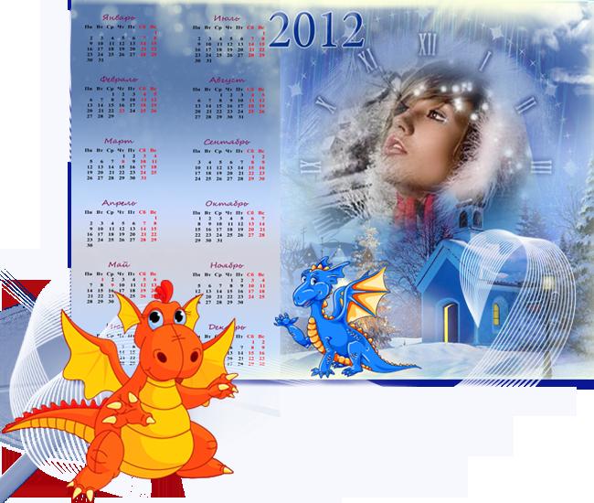 3727531_kalend (650x550, 553Kb)