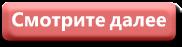 cooltext587557856 (182x47, 5Kb)