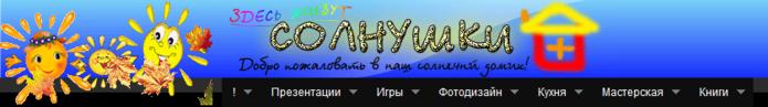 3448552_HGBJHGNKUVYUW3 (700x97, 96Kb)