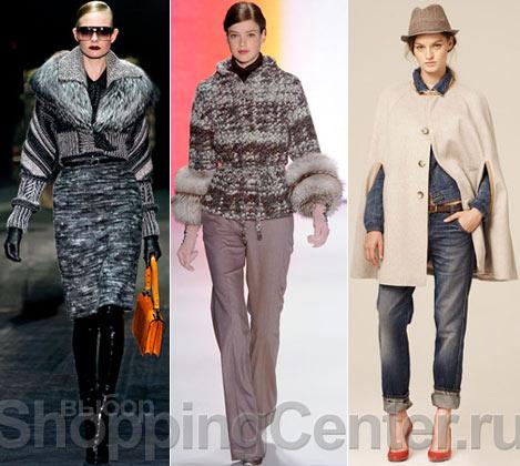 Модная Осень 2012, на фото модные вещи: жакет Gucci, жакет Carolina...