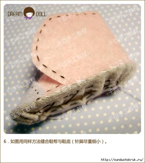 http://img1.liveinternet.ru/images/attach/c/4/79/893/79893381_8.jpg