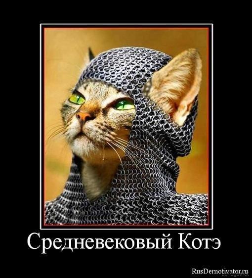 4326608_berloga_net_1885979154 (510x562, 49Kb)