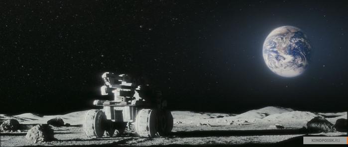 kinopoisk.ru-Moon-932071 (700x297, 44Kb)