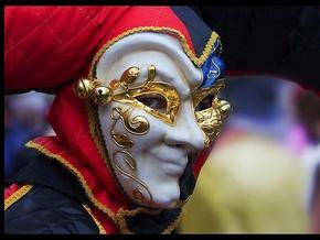 маска (290x218, 11Kb)