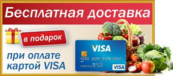 3424885_20111101091107VIZA_new_340x150_12 (340x150, 71Kb)