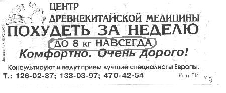 4594_2 (450x186, 60Kb)
