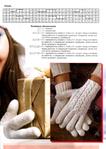 Превью перчатки-с-косами-сх2 (496x700, 396Kb)