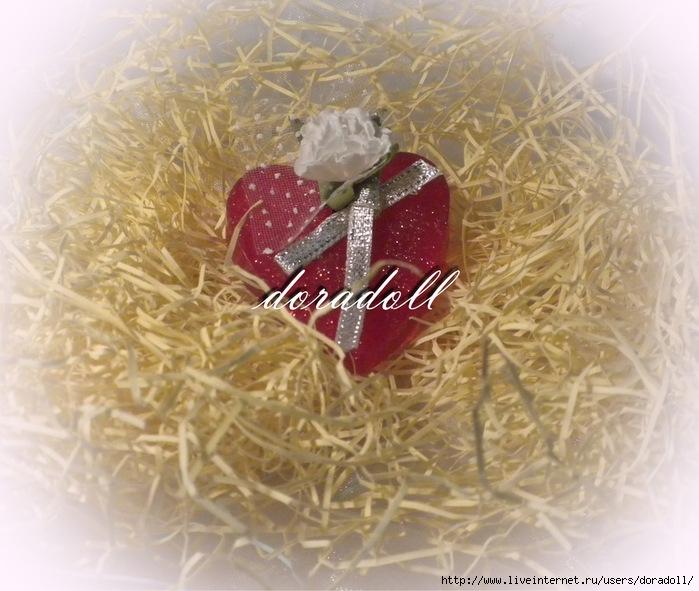 сердце с розой (700x591, 241Kb)