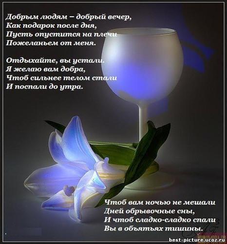 http://img1.liveinternet.ru/images/attach/c/4/79/932/79932745_0a12b5b43eb4a5b3d3816f933ead9263.jpg
