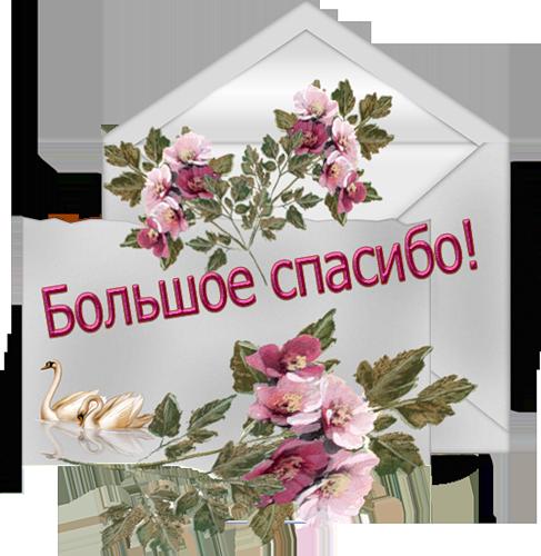 0_417db_16850b2f_L (487x500, 363Kb)