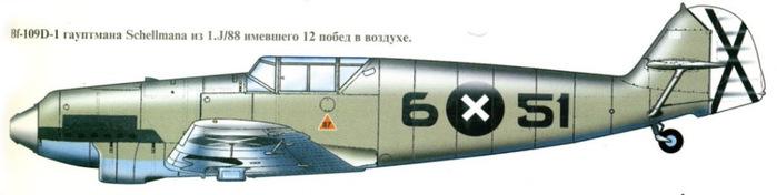 02 Bf-109D1 Шелльмана  (700x176, 38Kb)
